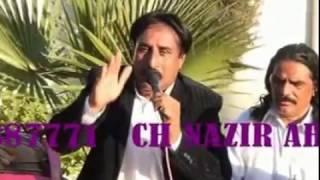 five star dvd  dinga kharian gujrat punjabi desi songs sain sohail saif ul malook 1