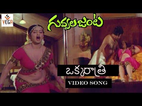 Xxx Mp4 Guvvala Janta Movie Songs Onti Sthambam Maeda Video Song Jayamalini Ranganath Vega Music 3gp Sex