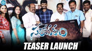 Sarovaram Movie Teaser Launch || Latest Telugu Movie Teasers || iDream Filmnagar