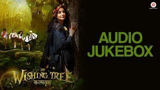 The Wishing Tree - Full Movie Audio Jukebox | Shabana Azmi | Sandesh Shandilya