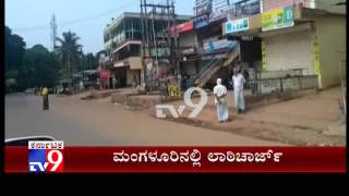 Police Lathicharge Angry Mob in Kalladka, Bantwal