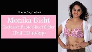 Monika Bisht Ragalahari Exclusive Photo Slider