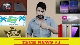 Tech News #4 - oneplus 5 ,flipkart , asus , kickass  ,samsung , jio (Hindi)