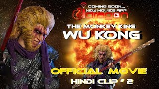 Wu Kong- The Monkey King Official Movie Clip # 3