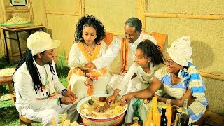 Leul Zerihun - Eyoha | እዮሃ - New Ethiopian Music 2017 (Official Video)