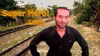 বাংলাদেশী সুপার হিরো । Bangladeshi Super Hero . Bangla funny video by Dr.Lony