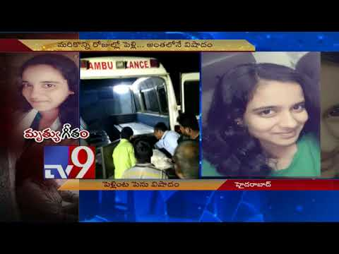 Tragedy strikes family as bride to be dies in accident - TV9