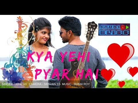 Xxx Mp4 Kay Yahi Pyar Hai New Nagpuri 2018 3gp Sex
