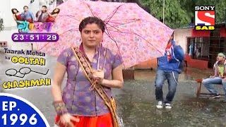 Taarak Mehta Ka Ooltah Chashmah - तारक मेहता - Episode 1996 - 5th August, 2016