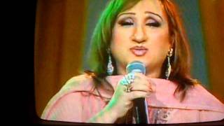 naseema shaheen best song.mp4