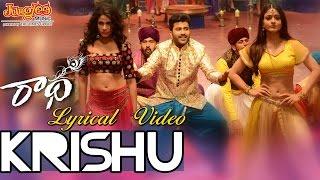 Krishu New English Lyrical Video Song | Radha | Sharwanand | LavanyaTripathi | Aksha