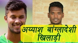 Bangladesh cricket players fined for female guests in hotel room   वनइंडिया हिन्दी