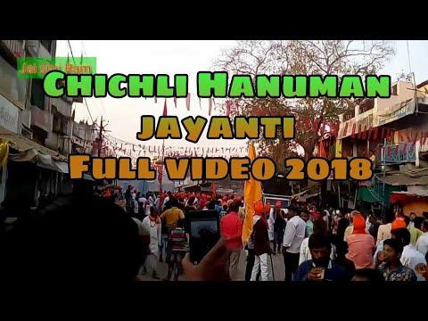Xxx Mp4 💥Chichli Hanuman Jayanti Full Video 🔥2018 Part One Jai Shree Ram💥💥 3gp Sex
