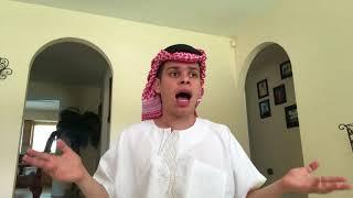 Am I Arabic? هل انا عربي