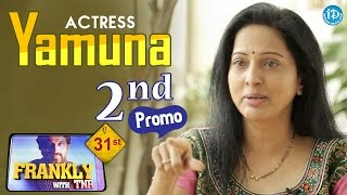 Actress Yamuna Exclusive Interview - Promo 2 || Frankly With TNR #31 || Talking Movies with iDream
