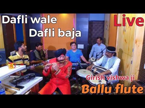 Xxx Mp4 Dafli Wale Dafli Baja Live Performance By Baljinder Singh Along With Rythm King Girish Vishwa 3gp Sex