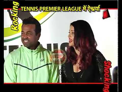 Xxx Mp4 Aishwarya Rai Supports Tennis Premiere League With TV Stars 3gp Sex