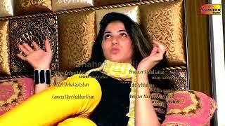 Zeeshan Rokhri and Mahak Malik New song