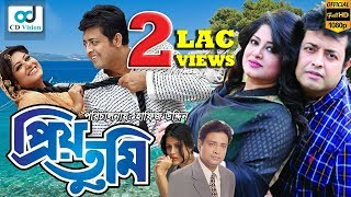 Prioy Tumi | Full HD Bangla Movie | Omor Sanny, Moushumi, Helal Khan, Shonda, Rajib | CD vision