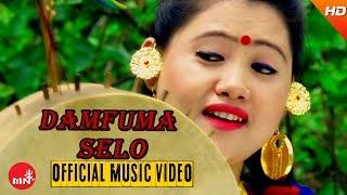 New Tamang Selo Song 2016 | Dafuma Selo - Mina Lama (Official Video)Ft.Sandip/Sushila | Sabina Music