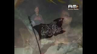 Abbas Atay Hai - Salman Ali 2013