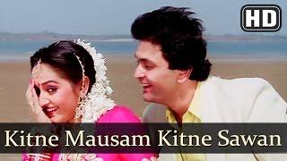 pc mobile Download Kitne Mausam Kitne Sawan (HD) - Ghar Ghar Ki Kahani Song - Rishi Kapoor- Jaya Prada - 80s Hindi Song
