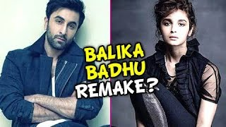 Ranbir Kapoor And Alia Bhatt In Balika Badhu Remake?
