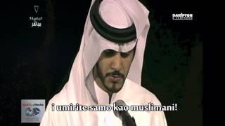Učenje Kur'ana | Muhammad Taha Junaid | محمد طه الجنيد  | ᴴᴰ