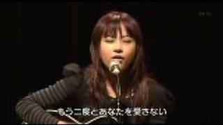 Garasi Live In Japan