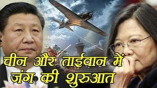 China और Taiwan के बीच खिंची तलवारें, India देगा ताईवान का साथ, हुई थी ये डील