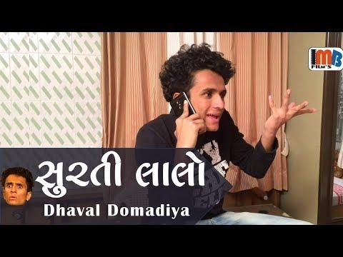 Xxx Mp4 આ તો સુરતી લાલો Dhaval Domadiya 3gp Sex