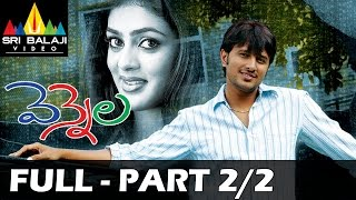 Vennela Telugu Full Movie Part 2/2 | Raja, Parvati Melton, Sharwanand | Sri Balaji Video