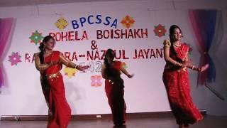 Baje re baje dhol ar dhak 2015 Pohela boishakh dance