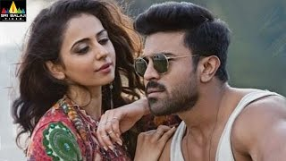 Dhruva Trailer | Telugu Latest Trailers 2016 | Ram Charan, Rakul Preet | Sri Balaji Video