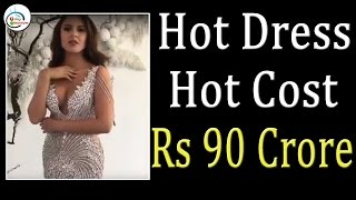 Mukesh Ambani Daughter 90 cr Dimond Dress Hot Photo shoot || 2day2morrow