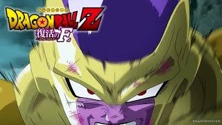 GOD FORM FRIEZA Dragon Ball Z: Battle of Gods 2 2015 TRAILER HD Fukkatsu no F