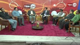 TBN24 Special Talk Show Asraful Hasan Bulbul with Adv. Rana Dasgupta