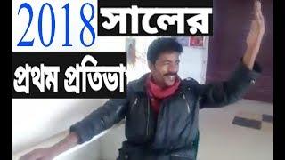 Jailkhana | কি আইন বানাইলো দেশের সরকারে | New Bangla Song 2018 | kothin protiva | nazmul official