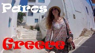 A Tour of Beautiful PAROS, Greece: The Perfect Greek Island?