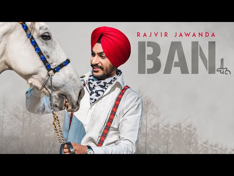 Xxx Mp4 BAN RAJVIR JAWANDA SONG LATEST PUNJABI SONG 2018 T SERIES APNAPUNJAB 3gp Sex