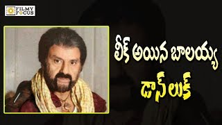 Balakrishna 101st Movie Don look leaked || Balakrishna Don look  - Filmyfocus.com
