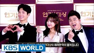 2016 KBS Drama Awards | 2016 KBS 연기대상 - Part 1 [ENG/中文字幕/2017.01.03]