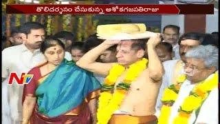 Narasimhan & Ashok Gajapathi Raju Visit Simhadri Appanna Temple || Chandanotsavam