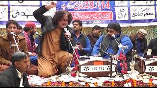 Arif Feroz Khan Qawwal 2016 Part 4  Ek nu ha Sajda Panjan Ta Darood aa