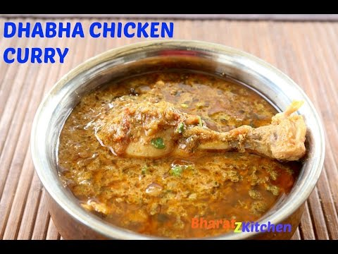 Dhabha Style Chicken Curry | Indian Chicken Curry | Simple Chicken Curry recipe | bharatzkitchen