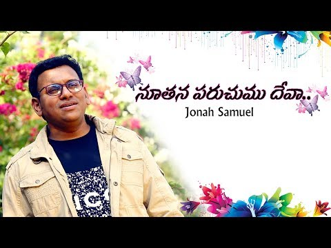 Xxx Mp4 Noothanaparachumu Deva Official Video Jonah Samuel Sis Glory Rangaraju 3gp Sex