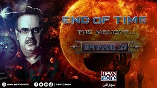 End Of Time | The Moment | 16 June-2017 | EP#20