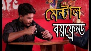 ক্রোধ | Krodh | Sk Rayhan Abdullah | Bangla Sad Short Film 2018 | True Love Story 2018 | MojaMasti