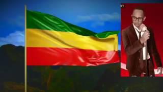 Ethoopia: Bezuayehu Demissie nonstop audio