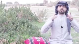 من باعني بعته و لو كان عمي ( قصيدة روووووعه )
